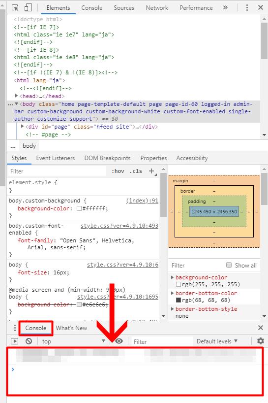 Google Chromeのデベロッパーツール